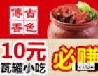 在云南开一家小型快餐店怎么样