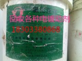 回收各种化工,颜料,染料,橡胶,醇类,醚类,树脂