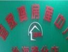 出租博奥商海 6楼249平米办公楼 年租金8万