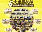 饮品加盟首选路口香芋上市企业浙江创榜餐饮旗下明星品牌