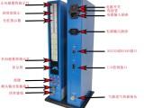 電子式氣動量儀浮標量儀數顯氣動量儀AEC-300氣測校