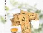 禾岩水仙-春之恋(500g)-简易装