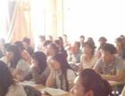 日语初级班中级班、人力资源、心理咨询