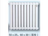 想买好用的钢制暖气片找旭辉暖通设备_钢制暖气片规格
