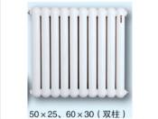 河北钢制四柱散热器 耐用的钢制暖气片在哪买
