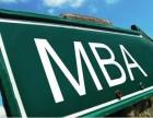 MBA职场小故事,小启示,越早知道越好!