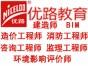 福州建造师培训学校哪家好福州优路教育建造师培训