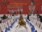 漳州承接中西式自助餐冷餐会茶歇会户外烧烤外包服务