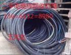 亳州电缆线回收