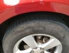 雪佛兰科鲁兹2010款 1.6 自动 SL天地版 一手车 车况保