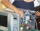 欢迎访问太原红牌微波炉服务中心(各点)售后维修官方网站电话