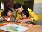 哈尼熊幼儿托育,早教加盟,科学养育,让爱滋养每一位宝宝