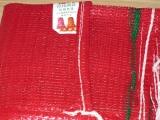 厂家网眼袋,菠萝网眼袋,南瓜网眼袋,冬瓜网眼袋,圆织网眼袋