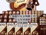 上海迪轩德芙巧克力纸货架纸堆头堆箱**箱厂家