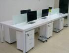办公桌屏风定做 办公屏风桌椅定做 北京办公屏风工厂