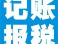 景宁注册公司 会计代理 商标申请