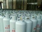 液化气/煤气配送