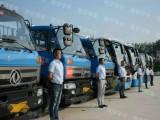 广州增城增驾b2的驾校,增驾A1A3客车要条件