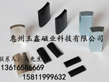 惠州价位合理的高强磁铁供应商当属玉鑫磁业_东莞磁铁采购