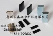惠州钕铁硼磁铁厂家,惠州强力磁铁供应商,惠州强力磁铁采购
