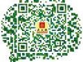 微商网络营销,大火热微营销加微信qiaochu8