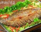 烤鱼原材料批发