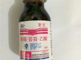 赤霉素赤霉芸苔乙酸多效合一保花保果提高坐果快速生长