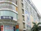 首层商铺万国广场 业主急需周转 带租约出售