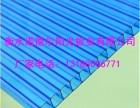 聚碳酸酯中空板材销售 诺德尔品牌厂家价格 可定制