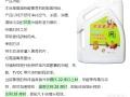 除甲醛 圣洁康除甲醛 批发除甲醛药水甲醛检测仪器