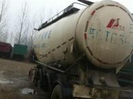 出售9成新水泥散装罐搅拌罐各种立方各种半挂自卸牵引车头可分期