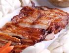 佰烧海鲜烤肉自助加盟/海鲜自助餐厅/自助烧烤加盟费