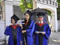 东莞MBA 火热报名中 毕业获得双证书 一次报读,终身学习