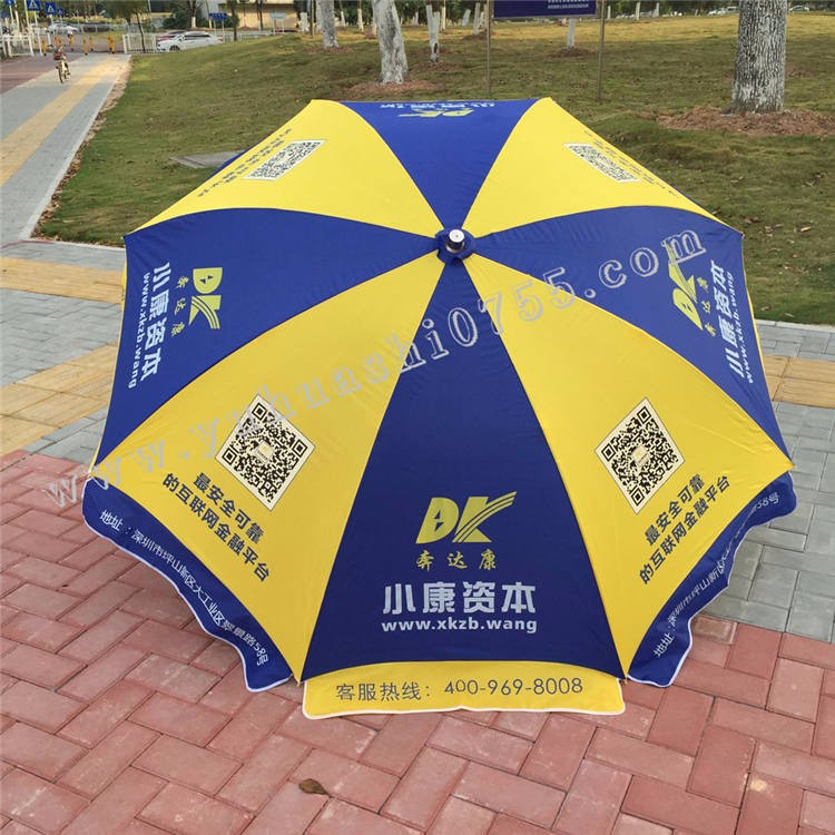 深圳广告太阳伞批发 价格低 质量高 服务好