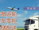 深圳小仓库、电商仓储配送、仓储托管、全国物流运输