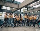 武汉年会编排舞蹈 创意流行舞 单色舞蹈