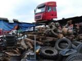 东莞机动车报废流程,专业办理报废车回收公司