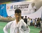ITF 邯郸苍轩跆拳道