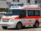 救护车120出租 全国接送病人转院 回家