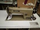 日本原装兄弟牌735高速平缝车 服装加工设备 缝纫机针车正品