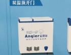 顶开门BCD-158淮安总代理厂家直销,低至599元