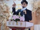 上海電視臺主持人 張鑫瑞 主持培訓