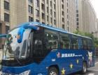 合肥长短途租车、大巴包车、旅游包车、商务包车、