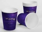 曲靖广告杯|精品曲靖纸杯设计印刷就在友益广告