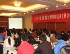 广西南宁ISO9000质量管理体系咨询