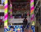 爆米花机出租 超级爆米花机生产制作厂家出售
