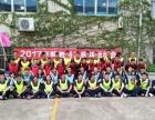 萍乡户外趣味运动会亲子趣味团队活动拓展活动策划公司