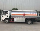 成都新款解放5噸8噸油罐車廠家火爆熱銷