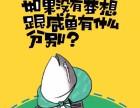 南京专科报名南京本科报名南京正规专科本科学历报名