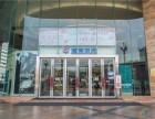 中空钢化玻璃更换 6+9A+6钢化玻璃安装厂家